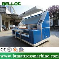 Buy cheap Automatic Fabric or Cloth Inspecting Machine from wholesalers