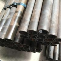Buy cheap Straight Round Induction Hardened C45 Seamless Pipe from wholesalers