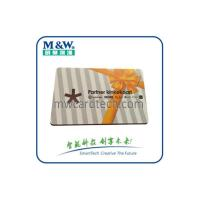 Buy cheap plastic card printing PVC card from wholesalers
