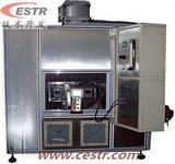 Wholesale RH-6033A Horizontal & Vertical Flammability Test Chamber from china suppliers