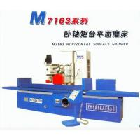 Buy cheap Machining Centre M7163 horizontal surface grinder from wholesalers