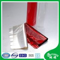 Buy cheap Cellophane bag Products ID: PY-300 from wholesalers