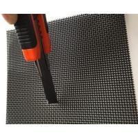 Buy cheap Security Screens - Impenetrable and Impregnable Screen from wholesalers