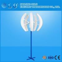 Buy cheap hot sale vertical 1000w wind turbine generator from wholesalers