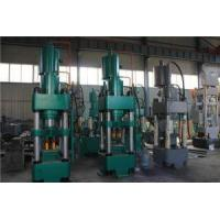 Wholesale Aluminum Scrap Briquetting Press from china suppliers