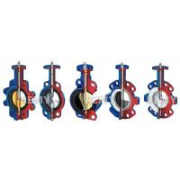 Buy cheap Butterfly Valves from wholesalers