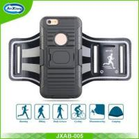 Wholesale Factory Direct Patented Products Running Cellphone Case Jogging Armband for iPhone 6 from china suppliers
