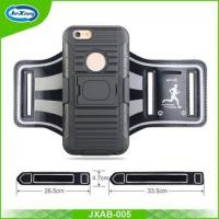 Wholesale New 2016 Patented Products Free Mobile Phone Rotating Running Armband Case for iPhone 6 from china suppliers
