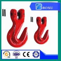 Buy cheap G80 Clevis Grab Hook from wholesalers