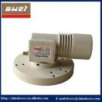Buy cheap C Band LNB Supermax Dual Polarization Single Output 5150MHz for Africa Market from wholesalers