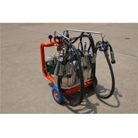 Mobile milking machine Manufactures