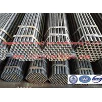 Buy cheap Scaffolding Pipe from wholesalers