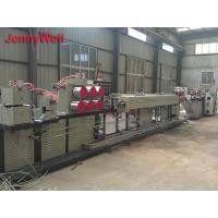 Buy cheap PPR Pipe Extrusion Line product