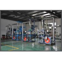 Wholesale PE Pulverizer from china suppliers