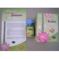 Buy cheap Meizi Evolution Slimming Soft Gel from wholesalers