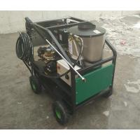 Buy cheap Low consumption mobile car wash steam car wash machine from wholesalers