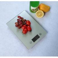 High Accuracy Digital Kitchen Scale, Kitchen Food Scale Manufactures