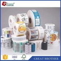 Buy cheap Custom self-adhesive paper roll sticker,easy to peel off sticker label printing from wholesalers