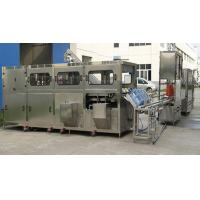 RO water treatment system two stages Manufactures