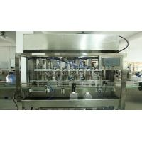 Buy cheap fully automatic filling machine from wholesalers
