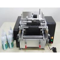 Buy cheap red wine bottles labeling machines from wholesalers