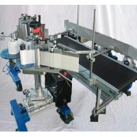 Buy cheap single side labeling machines from wholesalers