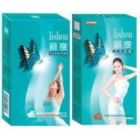 Wholesale Lishou Fuling slimming capsule 20 boxes from china suppliers