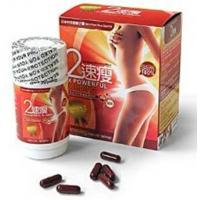 Wholesale 2X Powerful Slimming Burn Body Fat 20 boxes from china suppliers