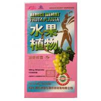Buy cheap Advanced Version Pink Reduce Weight Fruta Planta slimming capsule 20 boxes from wholesalers