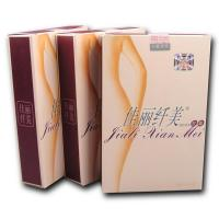 Wholesale Jialixianmei Zihe Slimming Capslule 20 boxes from china suppliers