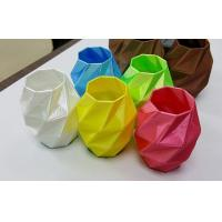Buy cheap Polymer Composites(like silk) filament from wholesalers