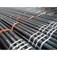 Wholesale Steel Plates API Spec 5CT from china suppliers