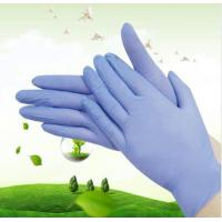 Buy cheap Nitrile Exam Glove from wholesalers