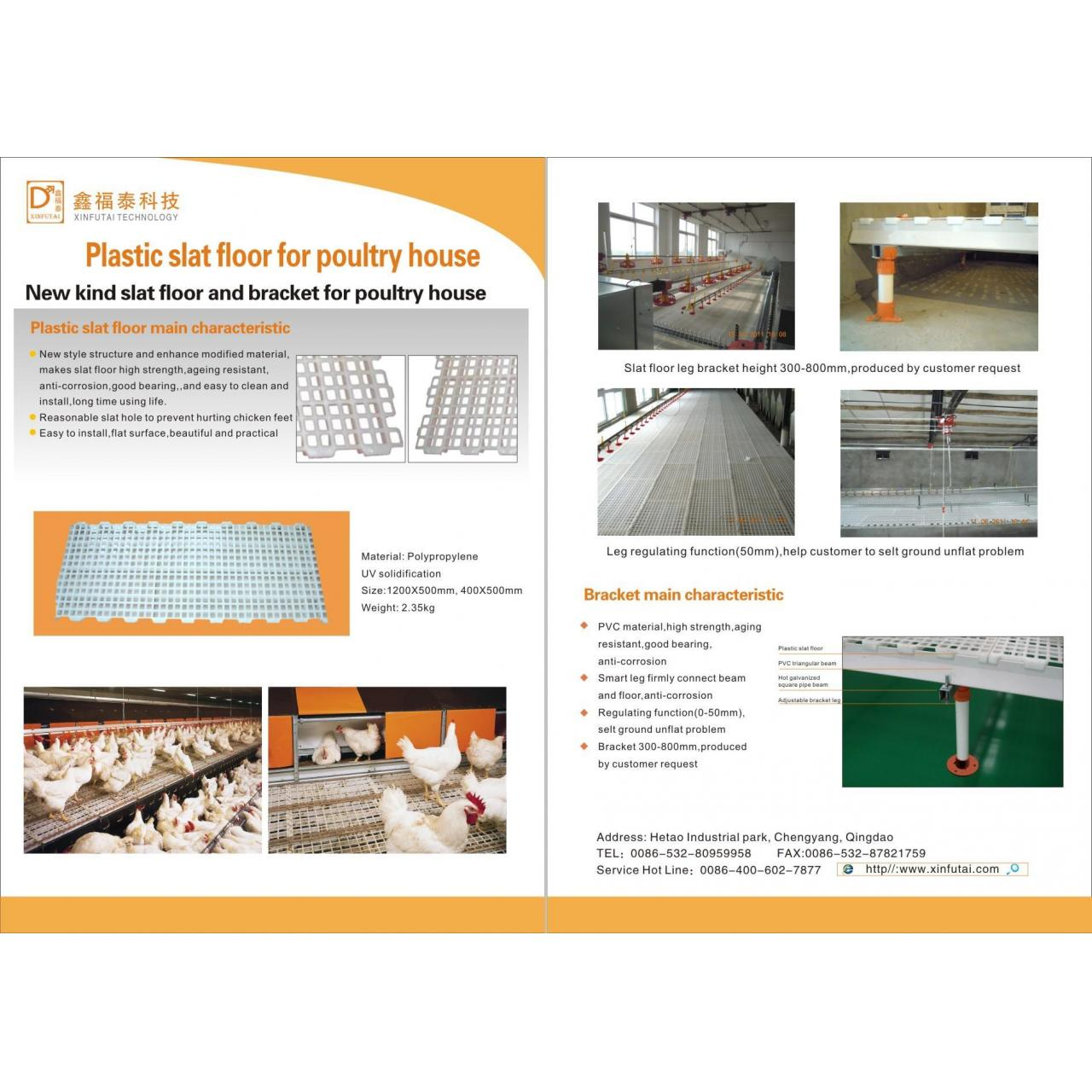 Wholesale Plastic slat floor from china suppliers