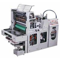 Buy cheap Single Color Sheetfed Offset Printing Machine from wholesalers