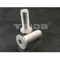 Buy cheap DIN 7991 Socket cap fasteners from wholesalers