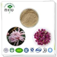 Buy cheap Ph-Intermediates Cassia Seed Extract from wholesalers