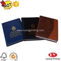 Buy cheap Book Printing PU book printing with gold foil from wholesalers