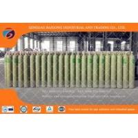 Buy cheap Empty 232mm 47L 200bar High Pressure 50kg Gas Cylinders from wholesalers