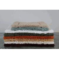 Buy cheap Bed In A Bag Egyptian Cotton Non-Slip Rug -Extra Large from wholesalers