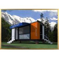 Buy cheap iPrefab-CCSS-M1China Shipping Container Coffee Container Coffee Shop from wholesalers