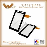 Buy cheap Phone Display ITO Etching cream from wholesalers