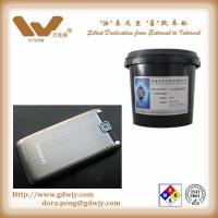 Buy cheap Photoresist Anti Wire Drawing Ink from wholesalers