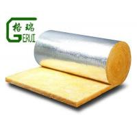 Buy cheap GERUI Glass Wool Insulation Blanket With Aluminum Foil Facing from wholesalers