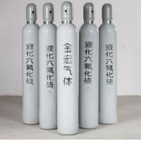 Buy cheap High Purity SF6 Sulfur Hexafluoride Gas 99.9-99.999% from wholesalers