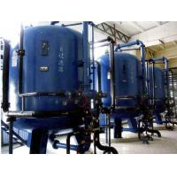 Buy cheap TY series of mechanical filters from wholesalers
