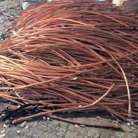 Wholesale Copper Scrap Millberry from china suppliers
