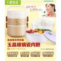 Buy cheap 3 layers Multifunction Lunch Box/rice cooker/steamer from wholesalers