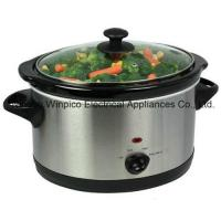 China Slow Cooker, 2.9 Qt, 150watts Trade Terms:FOB, CFR, CIF on sale