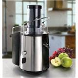 Certified Remanufactured 700-Watt Variable-Speed Juice Extractor (WFJ-700) Trade Terms:FOB Manufactures